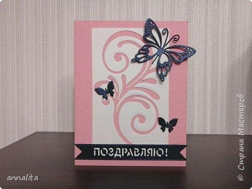 Здравствуйте.  Хочу показать открытки своей дочки. Её часто приглашают на Дни рождения. Я ей предложила делать открытки самой. И, как оказалось, для нее это не очень сложно, если использовать мамины инструменты :) На первой открытке использовано всего два ножа для БигШота. Конечно, я помогаю правильно подобрать бумагу. Но это тоже процесс обучения:) фото 2