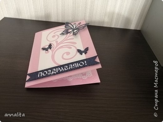 Здравствуйте.  Хочу показать открытки своей дочки. Её часто приглашают на Дни рождения. Я ей предложила делать открытки самой. И, как оказалось, для нее это не очень сложно, если использовать мамины инструменты :) На первой открытке использовано всего два ножа для БигШота. Конечно, я помогаю правильно подобрать бумагу. Но это тоже процесс обучения:) фото 3