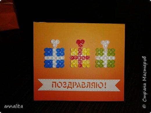 Здравствуйте.  Хочу показать открытки своей дочки. Её часто приглашают на Дни рождения. Я ей предложила делать открытки самой. И, как оказалось, для нее это не очень сложно, если использовать мамины инструменты :) На первой открытке использовано всего два ножа для БигШота. Конечно, я помогаю правильно подобрать бумагу. Но это тоже процесс обучения:) фото 7