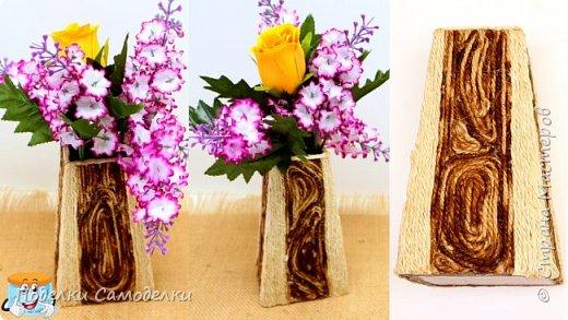 Деревянная ваза из джута и картона