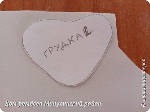 Фоамиран - Страница 2 387560_12