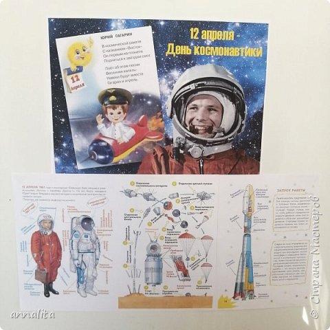 Здравствуйте все! С праздником! Сегодня решила своим детям устроить развлекательно-развивающую программу. Мы отправились в космическое путешествие. Что касается путешествия, то решила что будем путешествовать по планетам. Вдохновившись мультфильмов Робот Робик, решила, что каждый вид задания будет планетой. Все задания я разделила на группы - лабиринты, раскраски, задачки, рисунок по точкам и т.п.  А также все задания были подготовлены в двух комплектах - для двух детей, так как возраст отличается и младшему будет трудно делать задания старшей и наоборот. Но в процессе концепция поменялась и планетами стали места, где были спрятаны задания.  фото 2