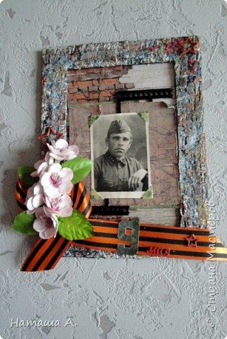 Рамка с памятной фотографией маминого папы. Я его никогда не видела. Воевать он начал еще в Финскую, прошел всю Великую отечественную войну и погиб уже после войны в далеком городе Макаров на Сахалине. фото 18