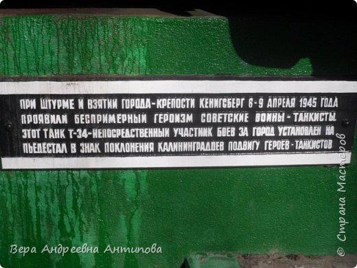 Всем доброго дня! Наконец-то появилось свободное  время, чтобы продолжить свое путешествие по Калининграду, которой я посетила с дочками и внучкой еще начале  марта. И так , после посещения Калининградского зоопарка мы отправляемся гулять по городу. Первой достопримечательностью, которую мы встретили на пути, был Калининградский областной драматический театр.Он построен уже после войны- в 1947 году.  фото 20