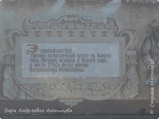 Всем доброго дня!  Мы продолжаем путешествовать по замечательному городу Калининграду. Симпатичные аллеи и парки в городе. фото 6