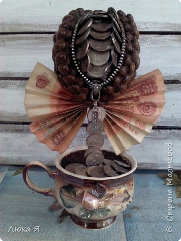 Кофейный кошелек  сделала из монет по 1 коп., бумажных денег, фото 1