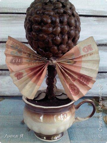 Кофейный кошелек  сделала из монет по 1 коп., бумажных денег, фото 3