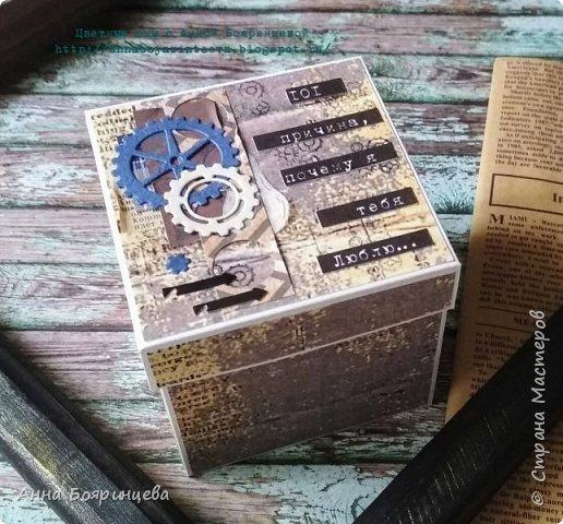 Всем привет!!!! Новая коробочка с записками для парня. фото 1