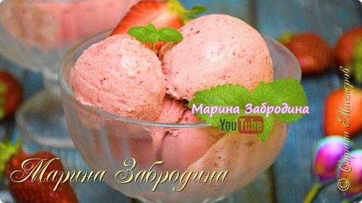 """Настоящее мороженое можно с легкостью приготовить самостоятельно в домашних условиях! Это простой рецепт домашнего мороженого - нежного, аппетитного, ароматного и очень вкусного. Душистая клубника, сладкий банан, сливки и сахарная пудра: всего четыре ингредиента.  Желаю всем приятного аппетита и хорошего настроения! Благодарю за просмотр, заходите на мой ютуб канал, там Вы найдете много проверенных видео - рецептов которые легко приготовить! Также жду Ваши фото в группе """"Марина Забродина"""" ВКонтакте 😊"""