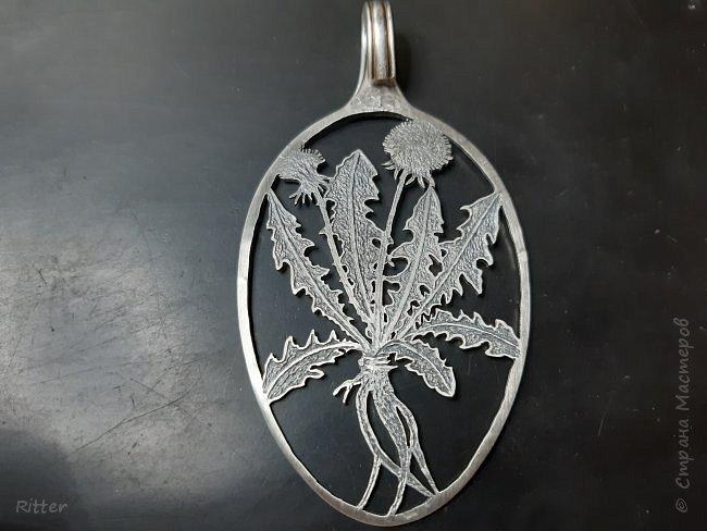 выпиливание, гравировка из серебряной ложки