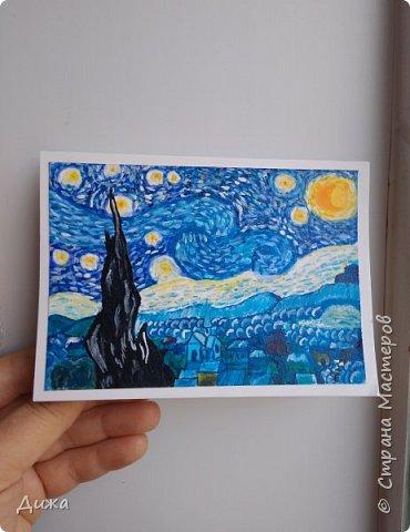 """Здравствуйте всем!!! Давно ничего не показывала, но это не означает что я совсем забросила творчество )))  Представляю вам мою вторую открытку """"Звездная ночь"""" Ван Гога Эту открытку нарисовала для замечательной мастерицы Людмилы, хвастик она показывала здесь https://stranamasterov.ru/node/1197571 фото 1"""