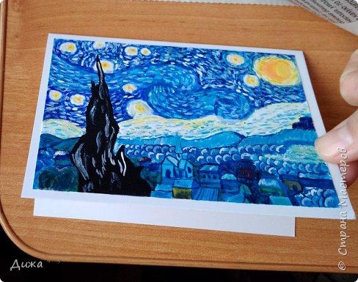 """Здравствуйте всем!!! Давно ничего не показывала, но это не означает что я совсем забросила творчество )))  Представляю вам мою вторую открытку """"Звездная ночь"""" Ван Гога Эту открытку нарисовала для замечательной мастерицы Людмилы, хвастик она показывала здесь https://stranamasterov.ru/node/1197571 фото 2"""
