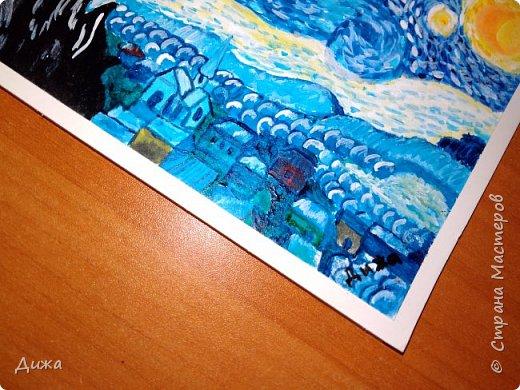 """Здравствуйте всем!!! Давно ничего не показывала, но это не означает что я совсем забросила творчество )))  Представляю вам мою вторую открытку """"Звездная ночь"""" Ван Гога Эту открытку нарисовала для замечательной мастерицы Людмилы, хвастик она показывала здесь https://stranamasterov.ru/node/1197571 фото 3"""