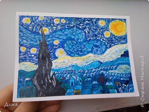 """Здравствуйте всем!!! Давно ничего не показывала, но это не означает что я совсем забросила творчество )))  Представляю вам мою вторую открытку """"Звездная ночь"""" Ван Гога Эту открытку нарисовала для замечательной мастерицы Людмилы, хвастик она показывала здесь https://stranamasterov.ru/node/1197571 фото 4"""