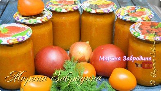 """Привет, друзья! Сегодня с удовольствием делюсь с вами своим рецептом кабачковой икры на зиму.  Подписывайтесь на мой YouTube канал Марина Забродина - будем готовить вместе! :)  Продукты для приготовления закуски: · Кабачки – 3 кг; · Морковь – 500 гр; · Лук репчатый – 500 гр; · Растительное масло - 300 г; · Сахар - 1 ст.л; · Томатная паста – 650 гр; · Соль - 2 ст. л.; · Черный молотый перец - по вкусу; · Чеснок - 50 гр. (1 головка); · Уксус столовый 9 % - 3 ст.л.  Видео рецепт Вы можете посмотреть тут, нажав сначала на стрелочку, а затем на надпись """"посмотреть на ютуб"""". Я как всегда желаю Вам приятного аппетита, готовьте с удовольствием!"""
