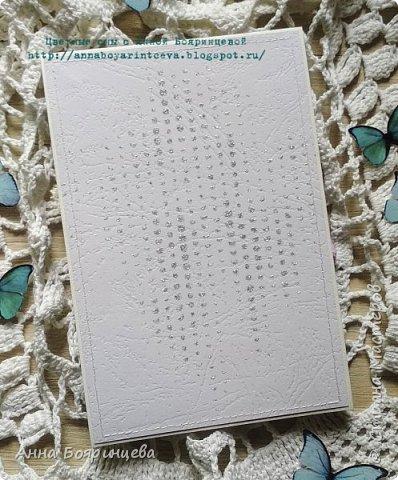 Всем привет!!!! Вот и дошла очередь показать третью свадебную открытку. Как и писала, композиция одна и та же, только её расположение разное, на этой на верху. Размер 15,5 * 10,5 см. потому что такой обрезок бумаги был. фото 4