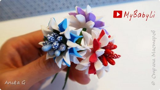 Цветы из фоамирана 🌸🌸🌸 Вот что получается из 3 кружков фоамирана