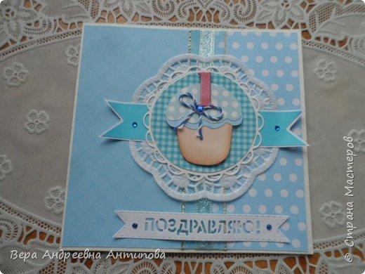 Всем доброго дня! Предлагаю посмотреть мое творение- это открытка для малыша на годик. Сделала для крестника младшей дочки. Похожие уже делала https://stranamasterov.ru/node/1180492 для девочек. Надпись флажком приклеена только за краешки.