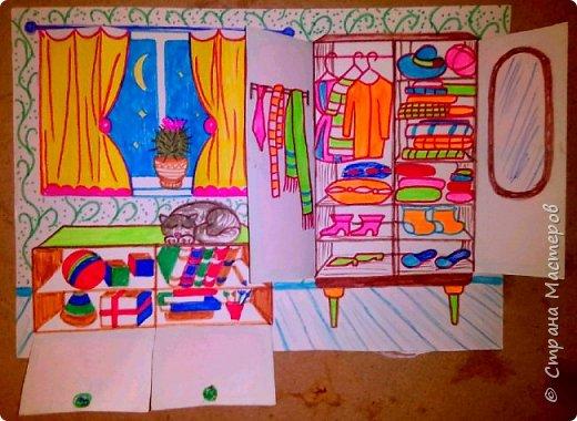 Рисунок с открывающимися дверками очень интересен в творчестве детям. Он позволяет проявить воображение и вкусовые дизайнерские особенности. Для работы необходимы: Бумага, Клей, Ножницы, Карандаши, Фломастеры. фото 1
