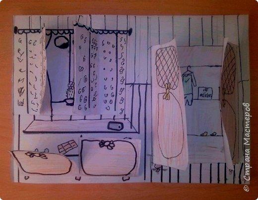 Рисунок с открывающимися дверками очень интересен в творчестве детям. Он позволяет проявить воображение и вкусовые дизайнерские особенности. Для работы необходимы: Бумага, Клей, Ножницы, Карандаши, Фломастеры. фото 2