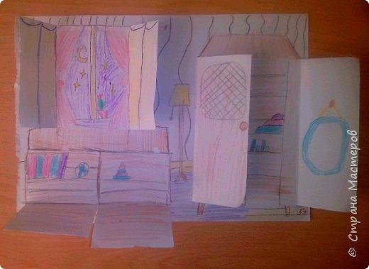 Рисунок с открывающимися дверками очень интересен в творчестве детям. Он позволяет проявить воображение и вкусовые дизайнерские особенности. Для работы необходимы: Бумага, Клей, Ножницы, Карандаши, Фломастеры. фото 3