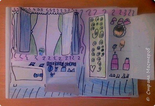 Рисунок с открывающимися дверками очень интересен в творчестве детям. Он позволяет проявить воображение и вкусовые дизайнерские особенности. Для работы необходимы: Бумага, Клей, Ножницы, Карандаши, Фломастеры. фото 4