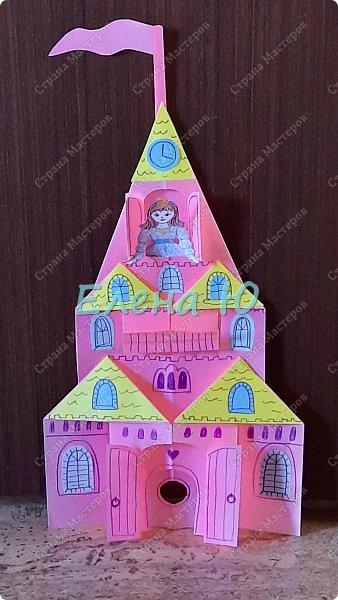 Все девчонки немного принцессы, а любая принцесса должна иметь замок. Пусть даже и бумажный)