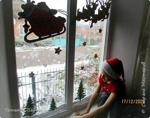 А Тем Временем Декабрьское Настроение Плавно Перерастало в Новогоднее...🎅🍊🍫❄🎄🎁⛄✨  Ура!!! Наши окна готовы встречать Новый год!!!😄✨❄🎄🎅⛄ Вот такую зимнюю сказку создали мы вместе моим любимым сыночком...👩👦💖🎨✂✏📐  Мы верим в чудеса и сказки, Зимой особенно их ждём... Не закрывайте, люди, двери - Пусть волшебство войдёт в ваш дом...✨🌙🎅🏠🎄🎊  Новогоднее чудо можно ждать, а можно создавать своими руками!!! Не ждите у моря погоды. Создавайте свою погоду сами, как внутри себя, так и вокруг! 😘🌙✨🏠🎄⛄   фото 6