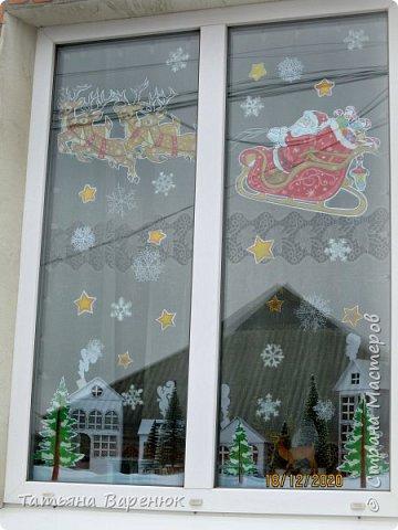 А Тем Временем Декабрьское Настроение Плавно Перерастало в Новогоднее...🎅🍊🍫❄🎄🎁⛄✨  Ура!!! Наши окна готовы встречать Новый год!!!😄✨❄🎄🎅⛄ Вот такую зимнюю сказку создали мы вместе моим любимым сыночком...👩👦💖🎨✂✏📐  Мы верим в чудеса и сказки, Зимой особенно их ждём... Не закрывайте, люди, двери - Пусть волшебство войдёт в ваш дом...✨🌙🎅🏠🎄🎊  Новогоднее чудо можно ждать, а можно создавать своими руками!!! Не ждите у моря погоды. Создавайте свою погоду сами, как внутри себя, так и вокруг! 😘🌙✨🏠🎄⛄   фото 7