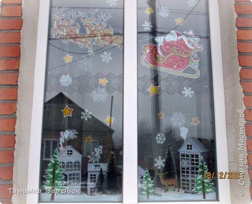 А Тем Временем Декабрьское Настроение Плавно Перерастало в Новогоднее...🎅🍊🍫❄🎄🎁⛄✨  Ура!!! Наши окна готовы встречать Новый год!!!😄✨❄🎄🎅⛄ Вот такую зимнюю сказку создали мы вместе моим любимым сыночком...👩👦💖🎨✂✏📐  Мы верим в чудеса и сказки, Зимой особенно их ждём... Не закрывайте, люди, двери - Пусть волшебство войдёт в ваш дом...✨🌙🎅🏠🎄🎊  Новогоднее чудо можно ждать, а можно создавать своими руками!!! Не ждите у моря погоды. Создавайте свою погоду сами, как внутри себя, так и вокруг! 😘🌙✨🏠🎄⛄   фото 8