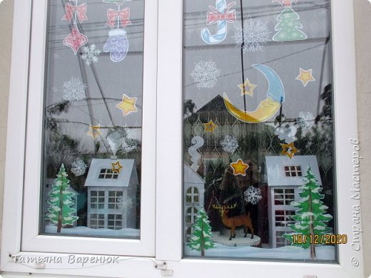 А Тем Временем Декабрьское Настроение Плавно Перерастало в Новогоднее...🎅🍊🍫❄🎄🎁⛄✨  Ура!!! Наши окна готовы встречать Новый год!!!😄✨❄🎄🎅⛄ Вот такую зимнюю сказку создали мы вместе моим любимым сыночком...👩👦💖🎨✂✏📐  Мы верим в чудеса и сказки, Зимой особенно их ждём... Не закрывайте, люди, двери - Пусть волшебство войдёт в ваш дом...✨🌙🎅🏠🎄🎊  Новогоднее чудо можно ждать, а можно создавать своими руками!!! Не ждите у моря погоды. Создавайте свою погоду сами, как внутри себя, так и вокруг! 😘🌙✨🏠🎄⛄   фото 13