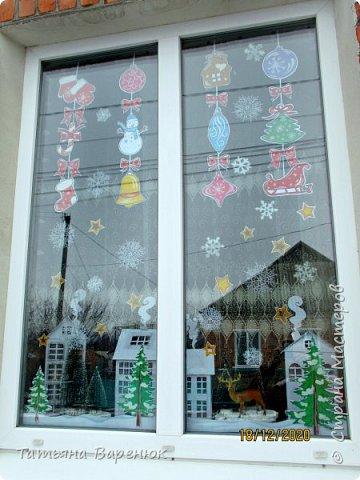 А Тем Временем Декабрьское Настроение Плавно Перерастало в Новогоднее...🎅🍊🍫❄🎄🎁⛄✨  Ура!!! Наши окна готовы встречать Новый год!!!😄✨❄🎄🎅⛄ Вот такую зимнюю сказку создали мы вместе моим любимым сыночком...👩👦💖🎨✂✏📐  Мы верим в чудеса и сказки, Зимой особенно их ждём... Не закрывайте, люди, двери - Пусть волшебство войдёт в ваш дом...✨🌙🎅🏠🎄🎊  Новогоднее чудо можно ждать, а можно создавать своими руками!!! Не ждите у моря погоды. Создавайте свою погоду сами, как внутри себя, так и вокруг! 😘🌙✨🏠🎄⛄   фото 10