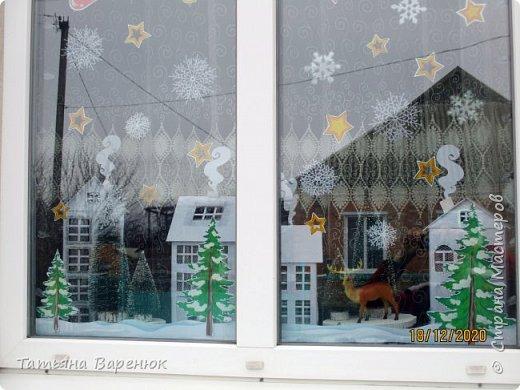 А Тем Временем Декабрьское Настроение Плавно Перерастало в Новогоднее...🎅🍊🍫❄🎄🎁⛄✨  Ура!!! Наши окна готовы встречать Новый год!!!😄✨❄🎄🎅⛄ Вот такую зимнюю сказку создали мы вместе моим любимым сыночком...👩👦💖🎨✂✏📐  Мы верим в чудеса и сказки, Зимой особенно их ждём... Не закрывайте, люди, двери - Пусть волшебство войдёт в ваш дом...✨🌙🎅🏠🎄🎊  Новогоднее чудо можно ждать, а можно создавать своими руками!!! Не ждите у моря погоды. Создавайте свою погоду сами, как внутри себя, так и вокруг! 😘🌙✨🏠🎄⛄   фото 12