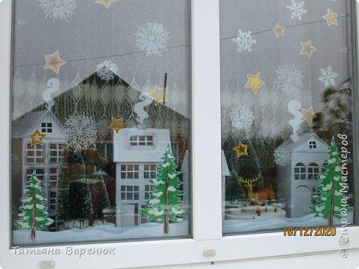 А Тем Временем Декабрьское Настроение Плавно Перерастало в Новогоднее...🎅🍊🍫❄🎄🎁⛄✨  Ура!!! Наши окна готовы встречать Новый год!!!😄✨❄🎄🎅⛄ Вот такую зимнюю сказку создали мы вместе моим любимым сыночком...👩👦💖🎨✂✏📐  Мы верим в чудеса и сказки, Зимой особенно их ждём... Не закрывайте, люди, двери - Пусть волшебство войдёт в ваш дом...✨🌙🎅🏠🎄🎊  Новогоднее чудо можно ждать, а можно создавать своими руками!!! Не ждите у моря погоды. Создавайте свою погоду сами, как внутри себя, так и вокруг! 😘🌙✨🏠🎄⛄   фото 11