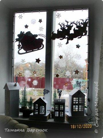 А Тем Временем Декабрьское Настроение Плавно Перерастало в Новогоднее...🎅🍊🍫❄🎄🎁⛄✨  Ура!!! Наши окна готовы встречать Новый год!!!😄✨❄🎄🎅⛄ Вот такую зимнюю сказку создали мы вместе моим любимым сыночком...👩👦💖🎨✂✏📐  Мы верим в чудеса и сказки, Зимой особенно их ждём... Не закрывайте, люди, двери - Пусть волшебство войдёт в ваш дом...✨🌙🎅🏠🎄🎊  Новогоднее чудо можно ждать, а можно создавать своими руками!!! Не ждите у моря погоды. Создавайте свою погоду сами, как внутри себя, так и вокруг! 😘🌙✨🏠🎄⛄   фото 19