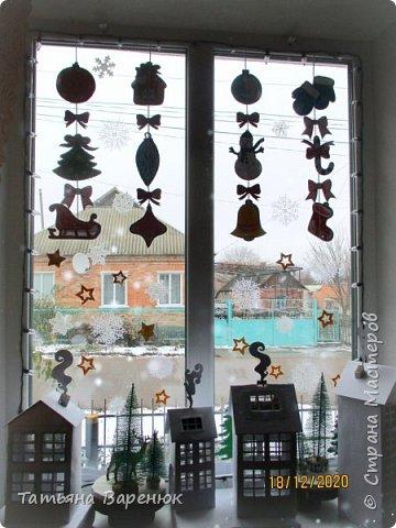А Тем Временем Декабрьское Настроение Плавно Перерастало в Новогоднее...🎅🍊🍫❄🎄🎁⛄✨  Ура!!! Наши окна готовы встречать Новый год!!!😄✨❄🎄🎅⛄ Вот такую зимнюю сказку создали мы вместе моим любимым сыночком...👩👦💖🎨✂✏📐  Мы верим в чудеса и сказки, Зимой особенно их ждём... Не закрывайте, люди, двери - Пусть волшебство войдёт в ваш дом...✨🌙🎅🏠🎄🎊  Новогоднее чудо можно ждать, а можно создавать своими руками!!! Не ждите у моря погоды. Создавайте свою погоду сами, как внутри себя, так и вокруг! 😘🌙✨🏠🎄⛄   фото 17