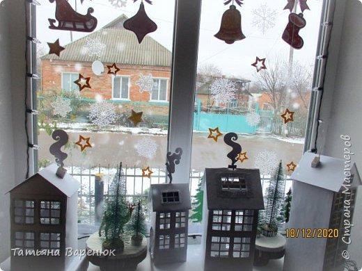 А Тем Временем Декабрьское Настроение Плавно Перерастало в Новогоднее...🎅🍊🍫❄🎄🎁⛄✨  Ура!!! Наши окна готовы встречать Новый год!!!😄✨❄🎄🎅⛄ Вот такую зимнюю сказку создали мы вместе моим любимым сыночком...👩👦💖🎨✂✏📐  Мы верим в чудеса и сказки, Зимой особенно их ждём... Не закрывайте, люди, двери - Пусть волшебство войдёт в ваш дом...✨🌙🎅🏠🎄🎊  Новогоднее чудо можно ждать, а можно создавать своими руками!!! Не ждите у моря погоды. Создавайте свою погоду сами, как внутри себя, так и вокруг! 😘🌙✨🏠🎄⛄   фото 20