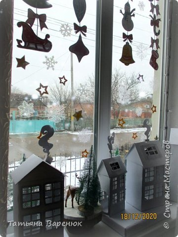 А Тем Временем Декабрьское Настроение Плавно Перерастало в Новогоднее...🎅🍊🍫❄🎄🎁⛄✨  Ура!!! Наши окна готовы встречать Новый год!!!😄✨❄🎄🎅⛄ Вот такую зимнюю сказку создали мы вместе моим любимым сыночком...👩👦💖🎨✂✏📐  Мы верим в чудеса и сказки, Зимой особенно их ждём... Не закрывайте, люди, двери - Пусть волшебство войдёт в ваш дом...✨🌙🎅🏠🎄🎊  Новогоднее чудо можно ждать, а можно создавать своими руками!!! Не ждите у моря погоды. Создавайте свою погоду сами, как внутри себя, так и вокруг! 😘🌙✨🏠🎄⛄   фото 18