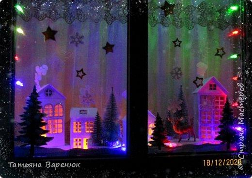 А Тем Временем Декабрьское Настроение Плавно Перерастало в Новогоднее...🎅🍊🍫❄🎄🎁⛄✨  Ура!!! Наши окна готовы встречать Новый год!!!😄✨❄🎄🎅⛄ Вот такую зимнюю сказку создали мы вместе моим любимым сыночком...👩👦💖🎨✂✏📐  Мы верим в чудеса и сказки, Зимой особенно их ждём... Не закрывайте, люди, двери - Пусть волшебство войдёт в ваш дом...✨🌙🎅🏠🎄🎊  Новогоднее чудо можно ждать, а можно создавать своими руками!!! Не ждите у моря погоды. Создавайте свою погоду сами, как внутри себя, так и вокруг! 😘🌙✨🏠🎄⛄   фото 22