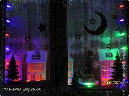 А Тем Временем Декабрьское Настроение Плавно Перерастало в Новогоднее...🎅🍊🍫❄🎄🎁⛄✨  Ура!!! Наши окна готовы встречать Новый год!!!😄✨❄🎄🎅⛄ Вот такую зимнюю сказку создали мы вместе моим любимым сыночком...👩👦💖🎨✂✏📐  Мы верим в чудеса и сказки, Зимой особенно их ждём... Не закрывайте, люди, двери - Пусть волшебство войдёт в ваш дом...✨🌙🎅🏠🎄🎊  Новогоднее чудо можно ждать, а можно создавать своими руками!!! Не ждите у моря погоды. Создавайте свою погоду сами, как внутри себя, так и вокруг! 😘🌙✨🏠🎄⛄   фото 23