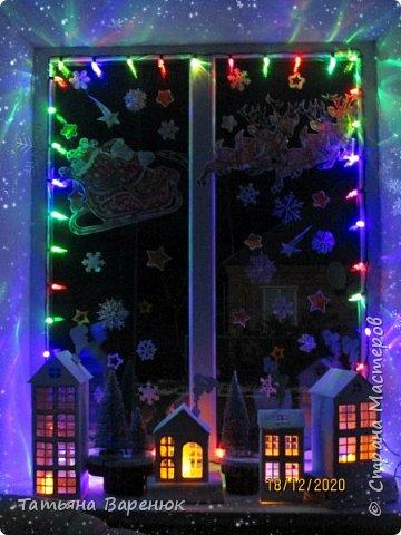 А Тем Временем Декабрьское Настроение Плавно Перерастало в Новогоднее...🎅🍊🍫❄🎄🎁⛄✨  Ура!!! Наши окна готовы встречать Новый год!!!😄✨❄🎄🎅⛄ Вот такую зимнюю сказку создали мы вместе моим любимым сыночком...👩👦💖🎨✂✏📐  Мы верим в чудеса и сказки, Зимой особенно их ждём... Не закрывайте, люди, двери - Пусть волшебство войдёт в ваш дом...✨🌙🎅🏠🎄🎊  Новогоднее чудо можно ждать, а можно создавать своими руками!!! Не ждите у моря погоды. Создавайте свою погоду сами, как внутри себя, так и вокруг! 😘🌙✨🏠🎄⛄   фото 25