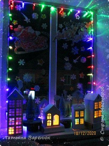 А Тем Временем Декабрьское Настроение Плавно Перерастало в Новогоднее...🎅🍊🍫❄🎄🎁⛄✨  Ура!!! Наши окна готовы встречать Новый год!!!😄✨❄🎄🎅⛄ Вот такую зимнюю сказку создали мы вместе моим любимым сыночком...👩👦💖🎨✂✏📐  Мы верим в чудеса и сказки, Зимой особенно их ждём... Не закрывайте, люди, двери - Пусть волшебство войдёт в ваш дом...✨🌙🎅🏠🎄🎊  Новогоднее чудо можно ждать, а можно создавать своими руками!!! Не ждите у моря погоды. Создавайте свою погоду сами, как внутри себя, так и вокруг! 😘🌙✨🏠🎄⛄   фото 26