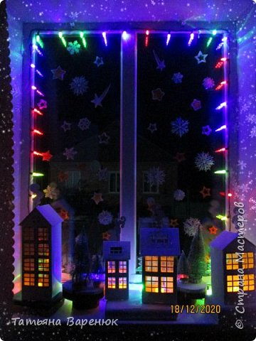 А Тем Временем Декабрьское Настроение Плавно Перерастало в Новогоднее...🎅🍊🍫❄🎄🎁⛄✨  Ура!!! Наши окна готовы встречать Новый год!!!😄✨❄🎄🎅⛄ Вот такую зимнюю сказку создали мы вместе моим любимым сыночком...👩👦💖🎨✂✏📐  Мы верим в чудеса и сказки, Зимой особенно их ждём... Не закрывайте, люди, двери - Пусть волшебство войдёт в ваш дом...✨🌙🎅🏠🎄🎊  Новогоднее чудо можно ждать, а можно создавать своими руками!!! Не ждите у моря погоды. Создавайте свою погоду сами, как внутри себя, так и вокруг! 😘🌙✨🏠🎄⛄   фото 28