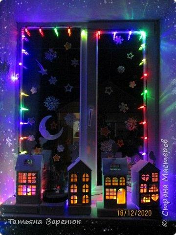 А Тем Временем Декабрьское Настроение Плавно Перерастало в Новогоднее...🎅🍊🍫❄🎄🎁⛄✨  Ура!!! Наши окна готовы встречать Новый год!!!😄✨❄🎄🎅⛄ Вот такую зимнюю сказку создали мы вместе моим любимым сыночком...👩👦💖🎨✂✏📐  Мы верим в чудеса и сказки, Зимой особенно их ждём... Не закрывайте, люди, двери - Пусть волшебство войдёт в ваш дом...✨🌙🎅🏠🎄🎊  Новогоднее чудо можно ждать, а можно создавать своими руками!!! Не ждите у моря погоды. Создавайте свою погоду сами, как внутри себя, так и вокруг! 😘🌙✨🏠🎄⛄   фото 27