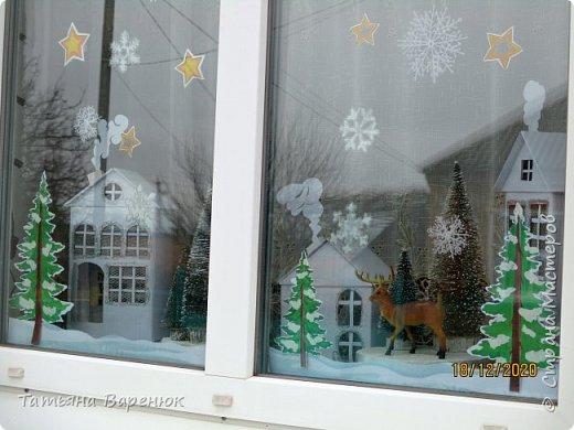 А Тем Временем Декабрьское Настроение Плавно Перерастало в Новогоднее...🎅🍊🍫❄🎄🎁⛄✨  Ура!!! Наши окна готовы встречать Новый год!!!😄✨❄🎄🎅⛄ Вот такую зимнюю сказку создали мы вместе моим любимым сыночком...👩👦💖🎨✂✏📐  Мы верим в чудеса и сказки, Зимой особенно их ждём... Не закрывайте, люди, двери - Пусть волшебство войдёт в ваш дом...✨🌙🎅🏠🎄🎊  Новогоднее чудо можно ждать, а можно создавать своими руками!!! Не ждите у моря погоды. Создавайте свою погоду сами, как внутри себя, так и вокруг! 😘🌙✨🏠🎄⛄   фото 15