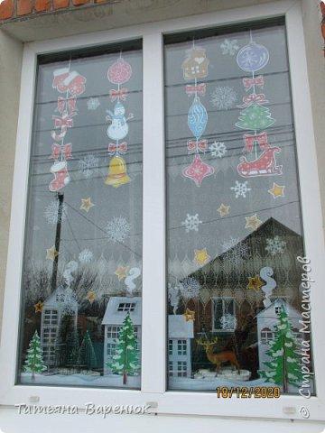 А Тем Временем Декабрьское Настроение Плавно Перерастало в Новогоднее...🎅🍊🍫❄🎄🎁⛄✨  Ура!!! Наши окна готовы встречать Новый год!!!😄✨❄🎄🎅⛄ Вот такую зимнюю сказку создали мы вместе моим любимым сыночком...👩👦💖🎨✂✏📐  Мы верим в чудеса и сказки, Зимой особенно их ждём... Не закрывайте, люди, двери - Пусть волшебство войдёт в ваш дом...✨🌙🎅🏠🎄🎊  Новогоднее чудо можно ждать, а можно создавать своими руками!!! Не ждите у моря погоды. Создавайте свою погоду сами, как внутри себя, так и вокруг! 😘🌙✨🏠🎄⛄   фото 14