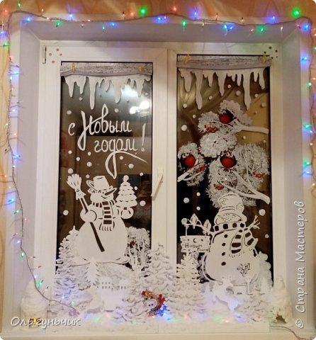 Доброго вечера, Страна! Уже совсем скоро наступит Новый год, наряжаются окошки и загораются огоньки на них...Вот и я хочу показать, как мы украсили в этом году наши окошки... Вот такая красота у нас получилась! Снеговики и зимний лес вырезан из потолочной плитки, а все остальное я нарисовала белой гуашью. Люблю белоснежные окошки, но всегда добавляю немного ярких пятнышек - снегирей. В этом году они в виде наклеек. По краю зимнего леса стоят домики-фонарики из сахара и ваты))) Как их делать есть у меня на страничке.
