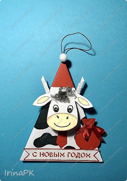 Новый год для многих из нас, пожалуй, самый волнительный и желанный праздник. Это праздник, к которому мы готовимся заранее и ждем с нетерпением. Каждый год он заставляет нас вновь поверить в сказку. Предлагаю Вам сделать индивидуальные поздравительные карточки, обычно их используют на свадьбах для рассадки приглашенных, но у нас они будут треугольные и в виде Бычка – символа наступающего 2021 года. Это могут быть личные пожелания для каждого члена вашей семьи индивидуально, которые будут приятны каждому. Эти поздравления можно расставить на столе, а можно повесить на елку, сделать именными и пусть каждый отыщет свое.  фото 28