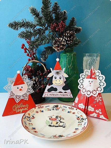 Новый год для многих из нас, пожалуй, самый волнительный и желанный праздник. Это праздник, к которому мы готовимся заранее и ждем с нетерпением. Каждый год он заставляет нас вновь поверить в сказку. Предлагаю Вам сделать индивидуальные поздравительные карточки, обычно их используют на свадьбах для рассадки приглашенных, но у нас они будут треугольные и в виде Бычка – символа наступающего 2021 года. Это могут быть личные пожелания для каждого члена вашей семьи индивидуально, которые будут приятны каждому. Эти поздравления можно расставить на столе, а можно повесить на елку, сделать именными и пусть каждый отыщет свое.  фото 44