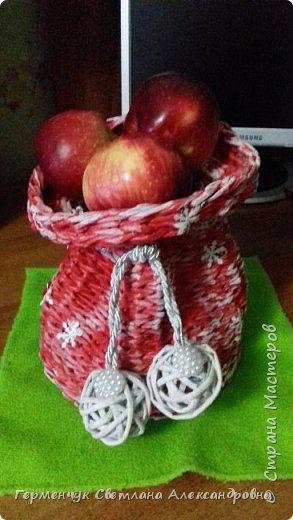 Доброе всем утро!!!  Очень мне нравятся работы мастериц по плетению из трубочек!!!  И я попробовала сплести помятый мешок Деда Мороза. Такой мешок можно использовать как упаковку подарка . в него помещается  2-2,5 кг конфет